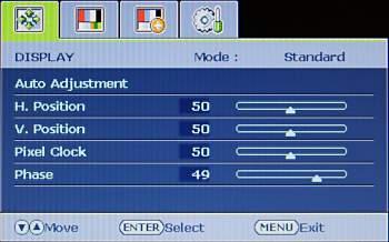 пример меню монитора