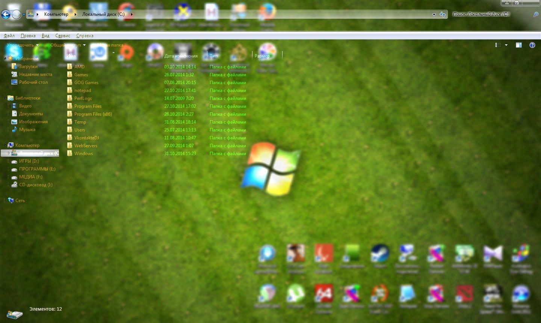 прозрачный фон для windows 7/vista