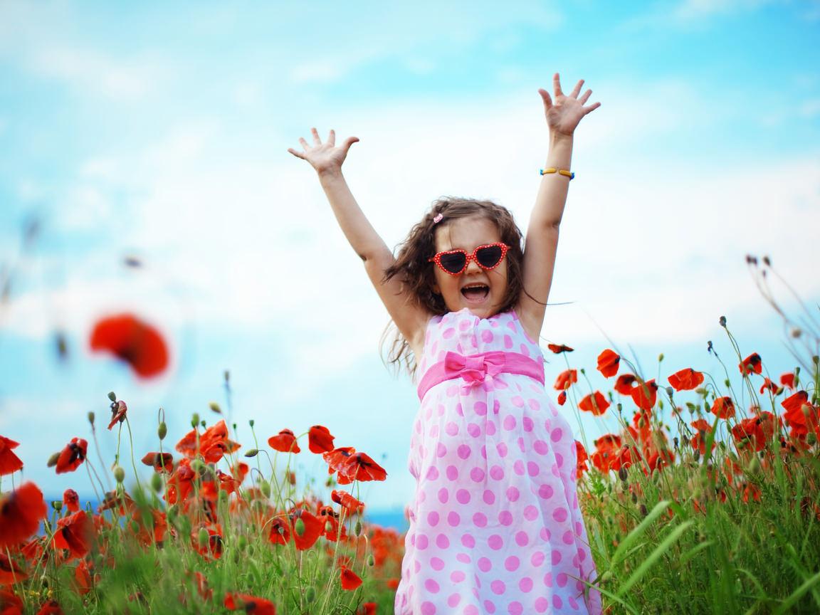 счастье, радость, любовь, жизнь