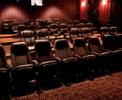 небольшой, частный кинотеатр