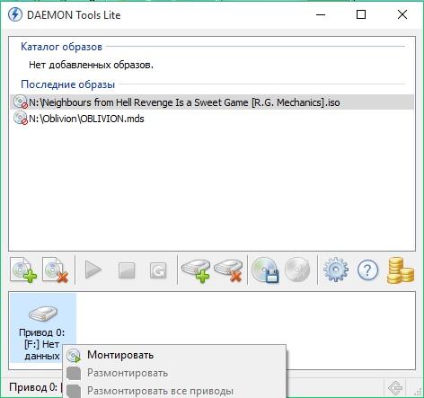 монтирование образа в Daemon tools
