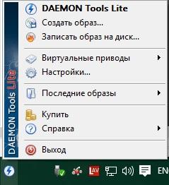 daemon tools меню в трее