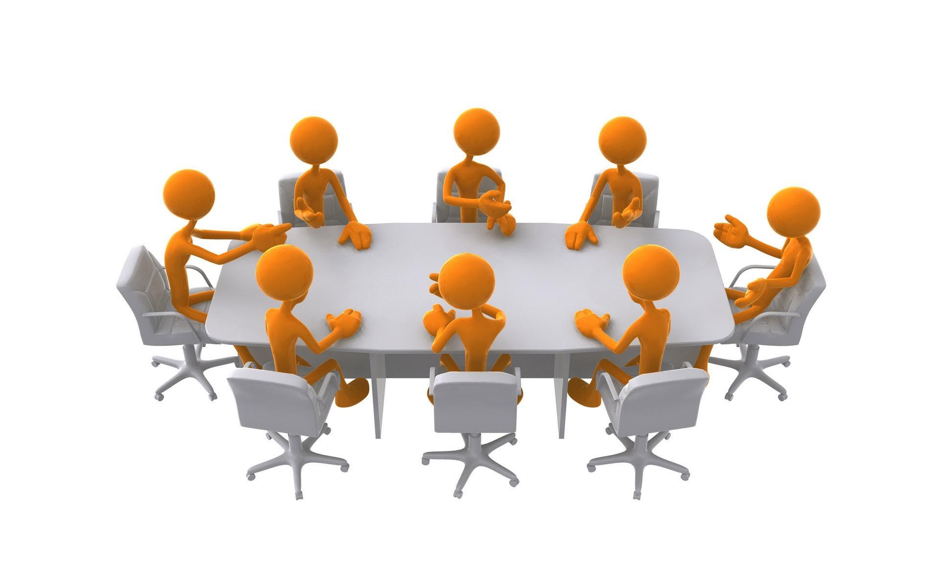 совещание, собрание, как провести