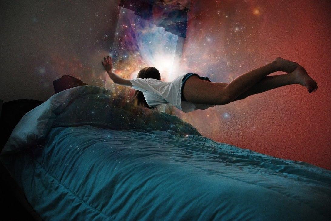 сон, во сне можно все