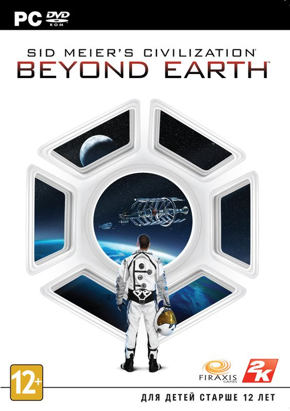 Civilization: Beyond Earth logo, coverart, логотип, картинка